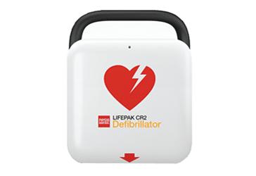 https://www.htmmedico.com.sg/wp-content/uploads/2019/06/LIFEPAK-CR2-Defibrillator-3-3.png